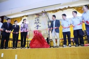 Chinese Chess Exhibition 2011