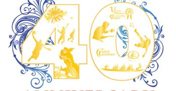 Check out UEAA's 40th Anniversary Gala