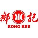 kong kee food