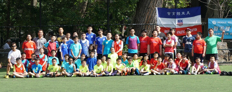 UEAA Soccer Team