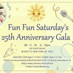Fun Fun Saturday's 25th Anniversary Gala